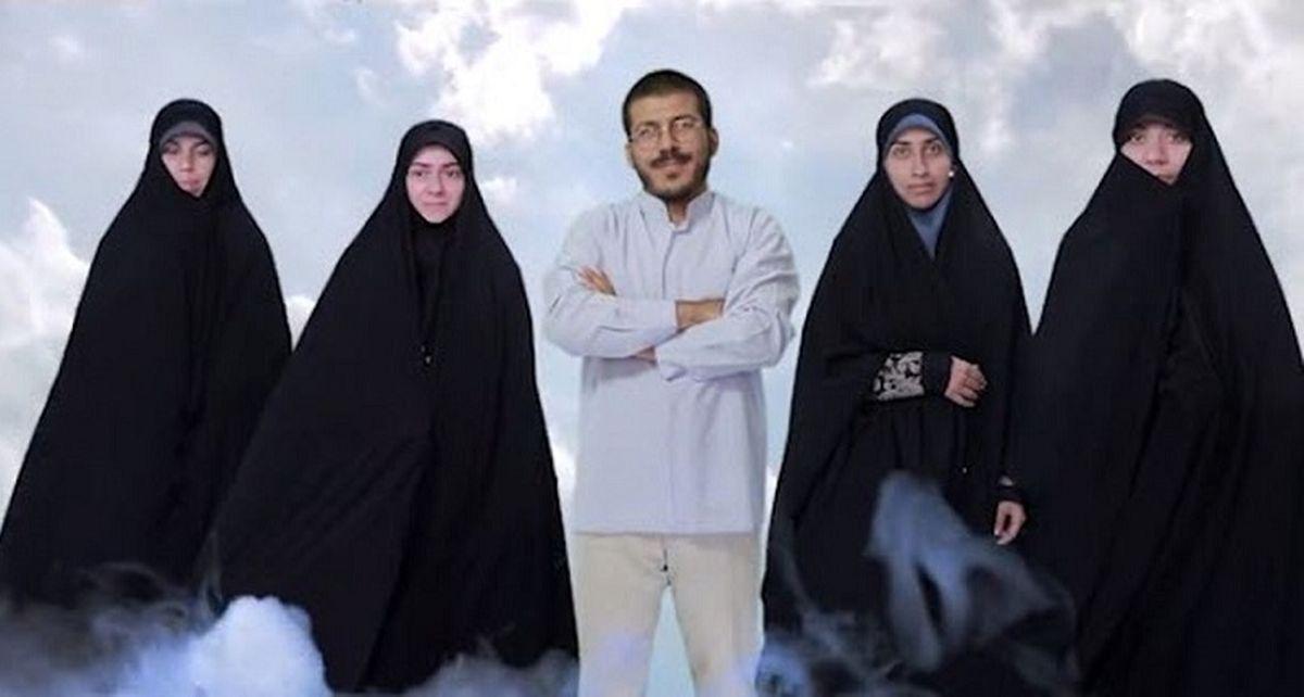 فیلم جنجالی از مردی با 4 همسر در ایران ! / تبلیغ چند همسری با مرد 4 زنه