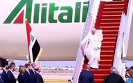 ورود پاپ به بغداد و استقبال الکاظمی از وی در فرودگاه