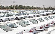 وام خرید خودرو ۱۰۰ میلیون تومانی | میزان اقساط ماهانه وام خودرو +جرئیات