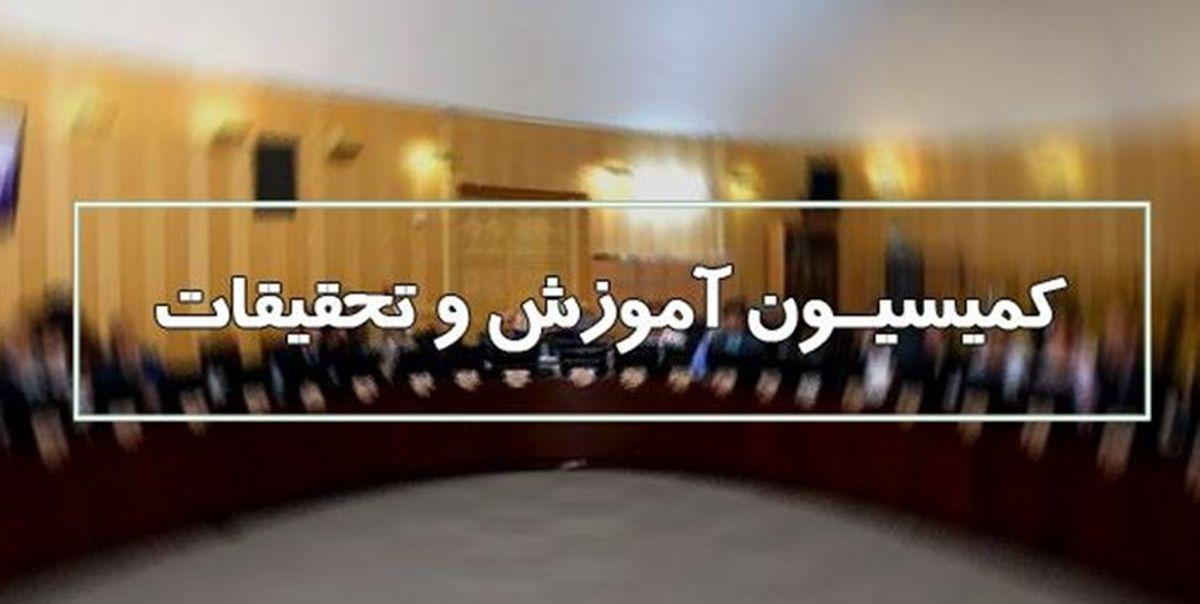 ورود کمیسیون آموزش مجلس به حقوق اساتید دانشگاه آزاد