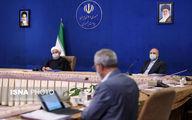 تصاویر: جلسه شورای عالی هماهنگی اقتصادی با حضور سران سه قوه