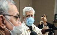 جلیلی: مدیریت «نظام سلامت» نیز یک تخصص محسوب میشود