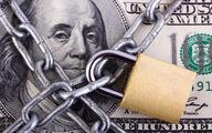 ماجرای بلوکه شدن پول های ایران برای خرید تانک