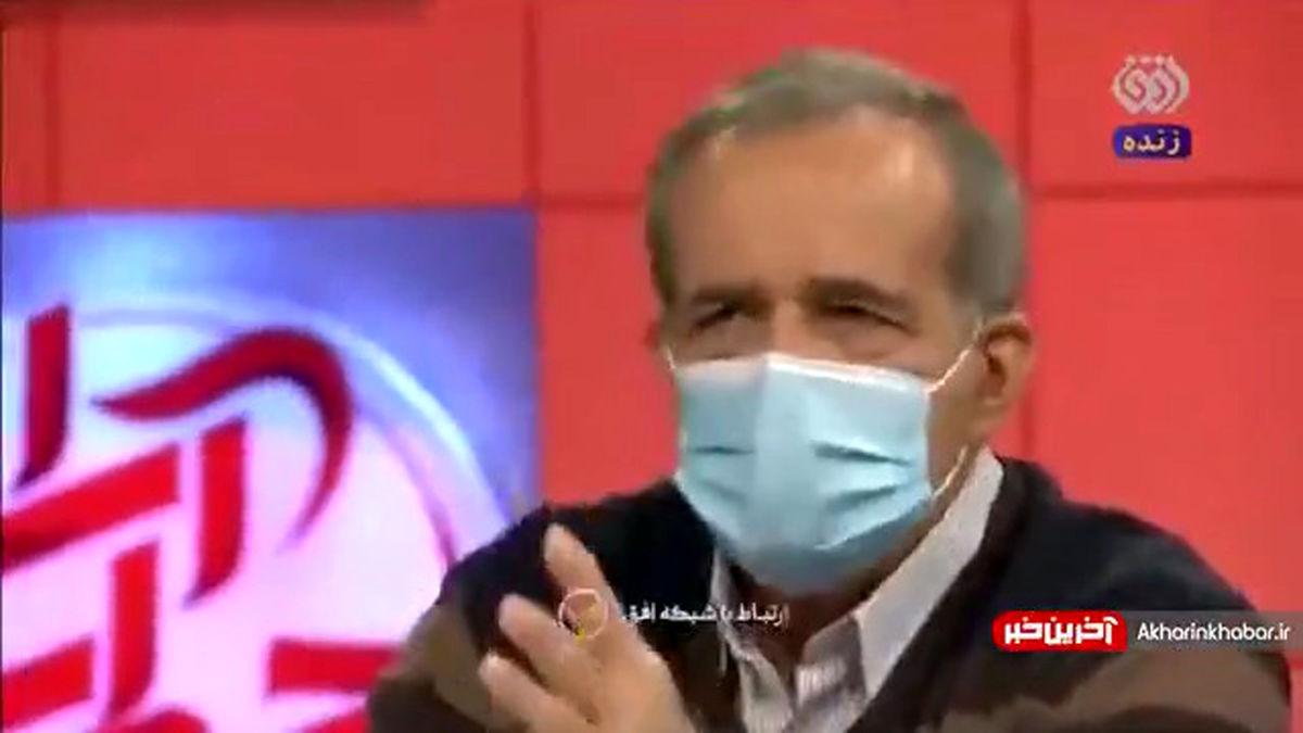 پزشکیان: برجام در دوره اوباما هم اجرا نشد