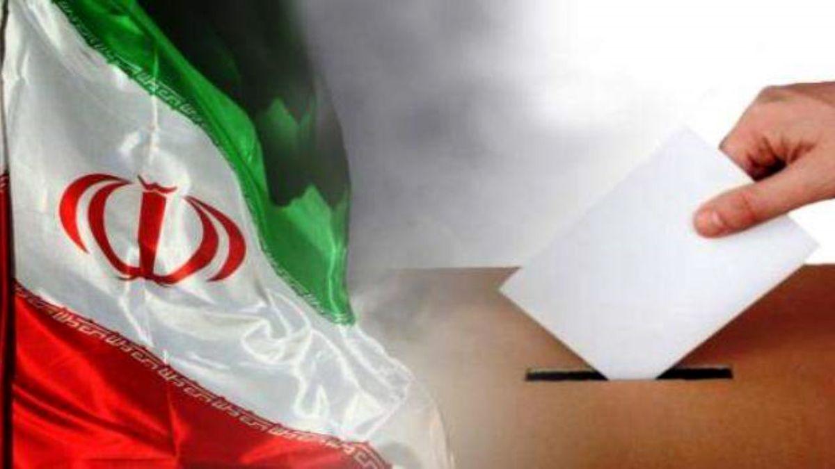 زمان نام نویسی داوطلبان انتخابات ۱۴۰۰
