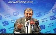 محسن رضایی: گفته بودم کلید روحانی هیچ خاصیتی ندارد