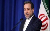 عراقچی: دولت آمریکا، شریک جنایت علیه بشریت است