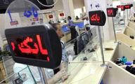 بصیری: بانکها به خرید و فروش ملک و ارز روی آوردهاند