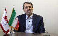 آیا چینیها قرار است نفت ایران را ارزان تر بخرند؟