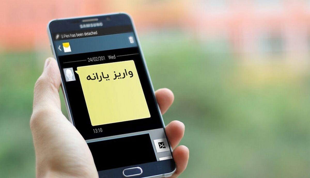 خبر مهم درباره یارانه نقدی دولت / یارانه این افراد کسر می شود! + زمان واریز یارانه خرداد