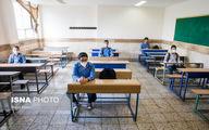 کدام دانشآموزان از ۳ مهر به مدرسه میروند؟