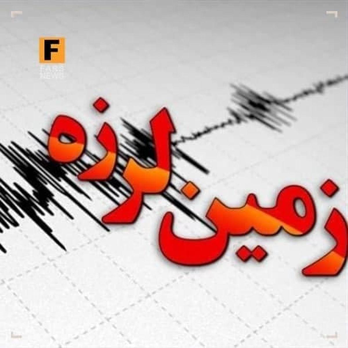 زلزله صبحگاهی در جنوب تهران