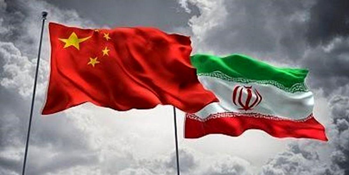 چین: برداشتن تحریمهای ایران اولین چیزی است که آمریکا باید انجام دهد