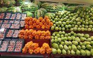 زمان توزیع میوه شب عید