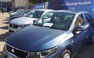 امروز؛ قرعه کشی ویژه ایران خودرو/ تارا با رنگهای خاص سفارشی در راه است