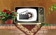 فیلمهای سینمایی و تلویزیونی در آخرهفته
