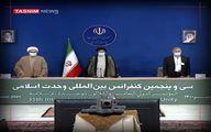 رئیسی: بکار گماردن دولت های سست عنصر در امت اسلامی کار نظام سلطه است