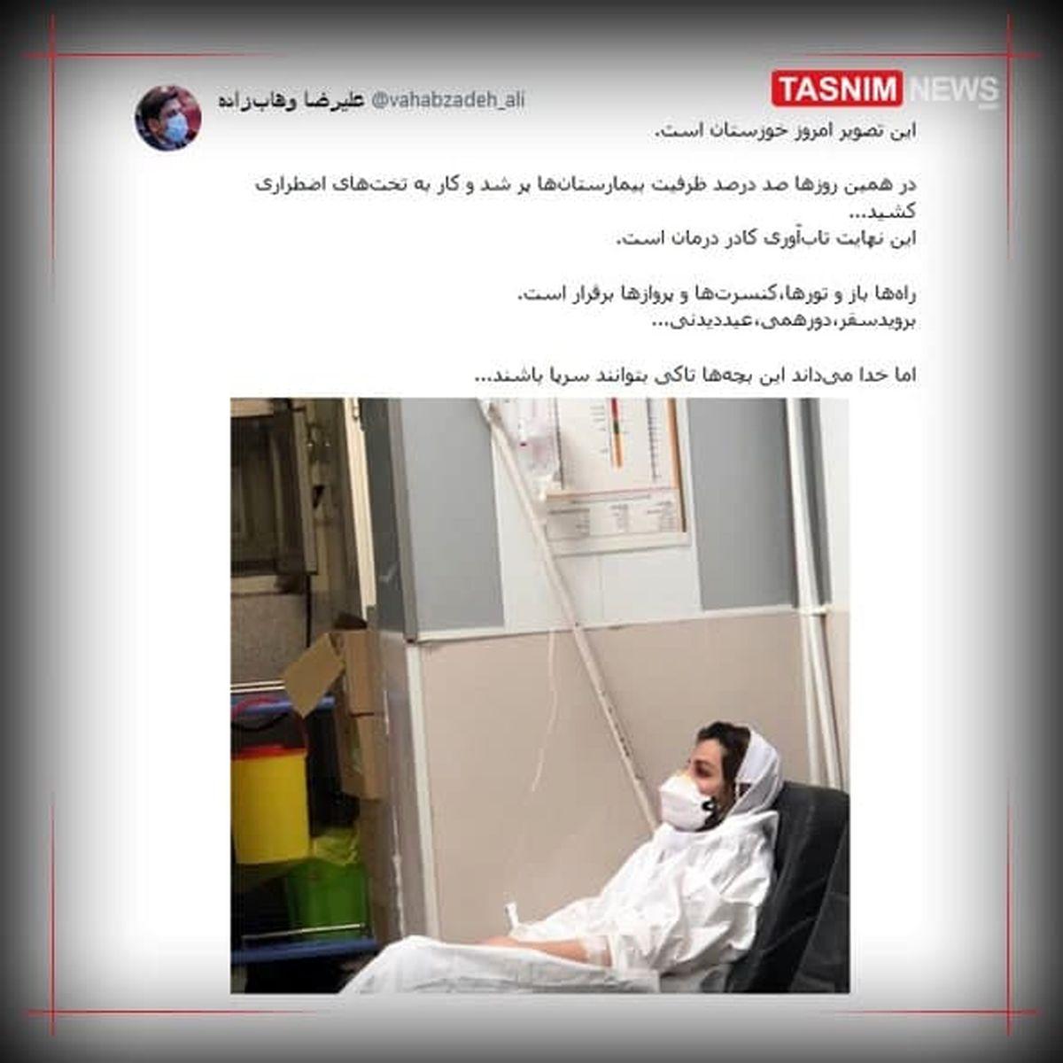 تختهای پُر از بیمار و پرستاران بیرمق در خوزستان +عکس