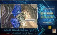تصاویر حزب الله رژیم صهیونیستی را شوکه کرد