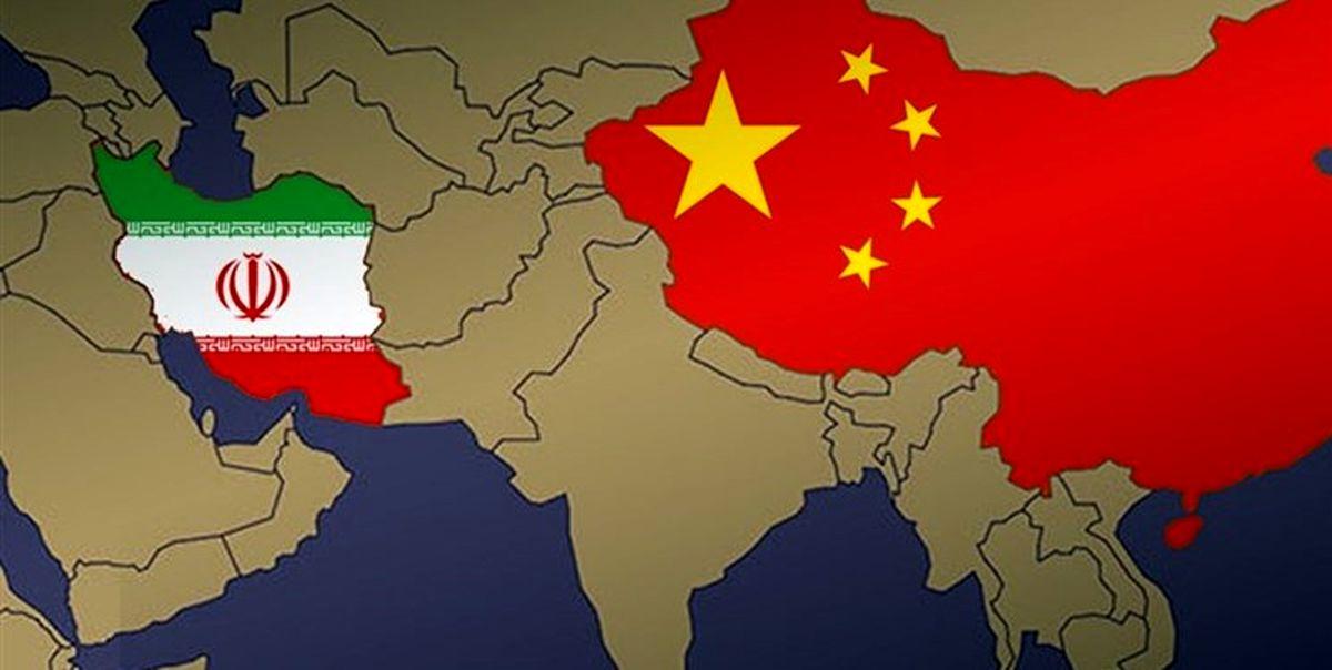 واکنش گلوبالتایمز به توافق پکن و تهران