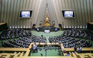 آغاز بررسی طرح فضای مجازی در جلسه غیرعلنی مجلس