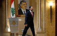 آیا سعد حریری فرشته نجات لبنان می شود؟