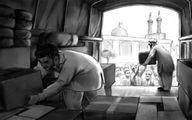 عکس: عصبانیت ساواک از اقدامات رهبری هنگام سیل ایرانشهر