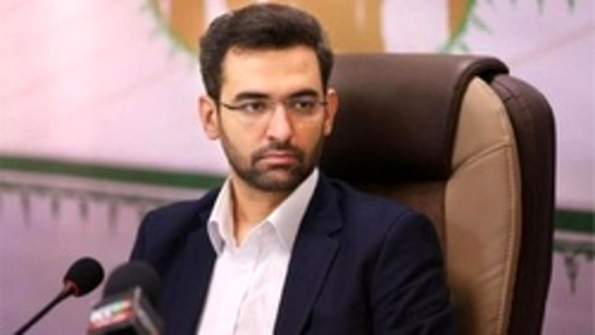 واتساپ در ایران فیلتر شده است؟ +پاسخ وزیر