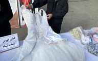 کشف توپ و لباس عروس شیشهای در پایتخت +عکس