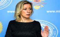 واکنش مسکو به تهدیدهای اخیر آمریکا