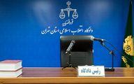 دوشنبه؛ آغاز رسیدگی به پرونده محمد امامی