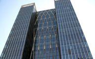اسامی سهام بورس با پایینترین رشد قیمت امروز ۵ آبان