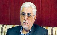 اقدام متقابل ایران در قبال قطعنامه شورای حکام چه باید باشد؟
