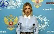 مسکو: مصمم به حفظ برجام هستیم