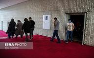 شیوه برگزاری جشنواره فیلم و تئاتر فجر +جزئیات