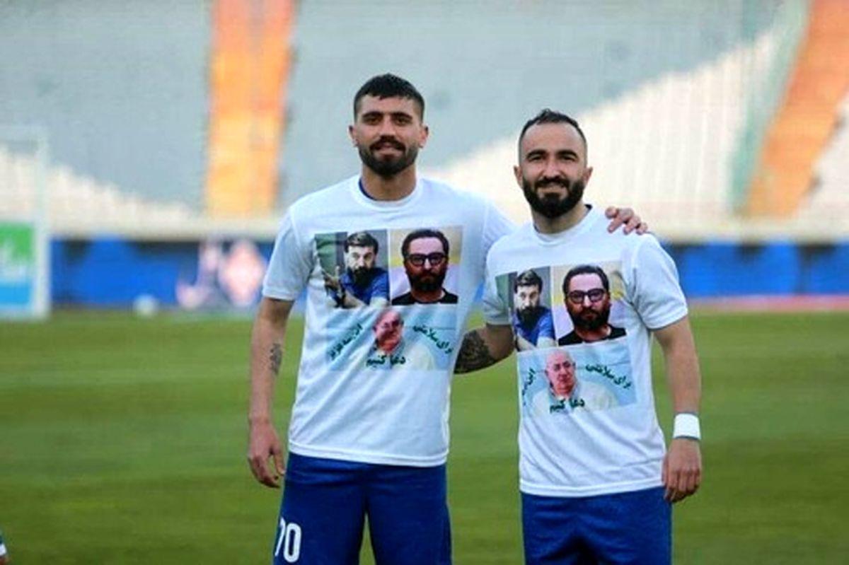 اقدام پسندیده سه پیشکسوت فوتبال ایران +عکس