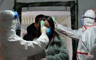 صف بستن چینیها مقابل داروخانههای سنتی