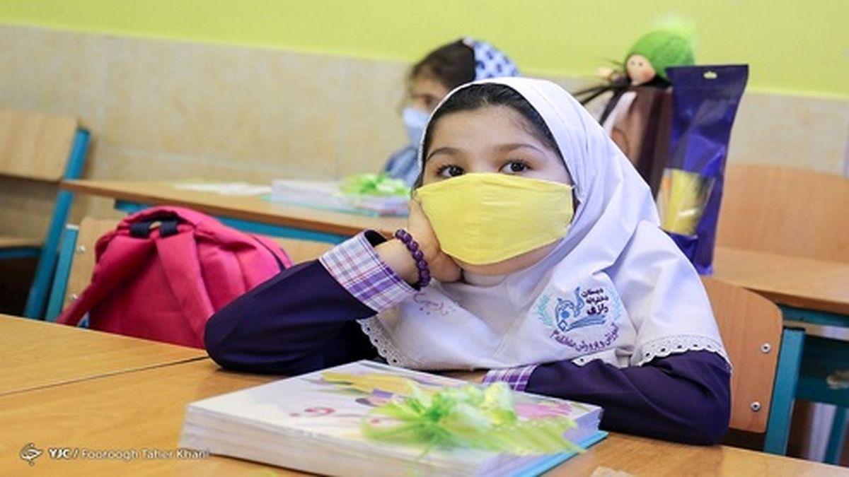 مهمترین شروط بهداشتی بازگشایی مدارس