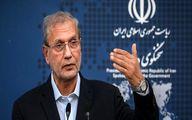 مسئولان در مراسم راهپیمایی ۴ آذر مردم تهران چه گفتند؟