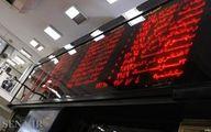 ۲ دلیلی که امروز بازارهای بورس آسیا را سبزپوش کرد