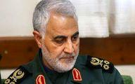 حاج قاسم سلیمانی روز قبل از شهادتش کجا بود؟ +عکس