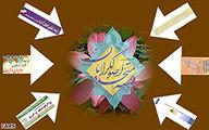 دعوت جبهه متحد اصولگرایان از همه گروه ها برای رقابت اخلاقی و اثباتی
