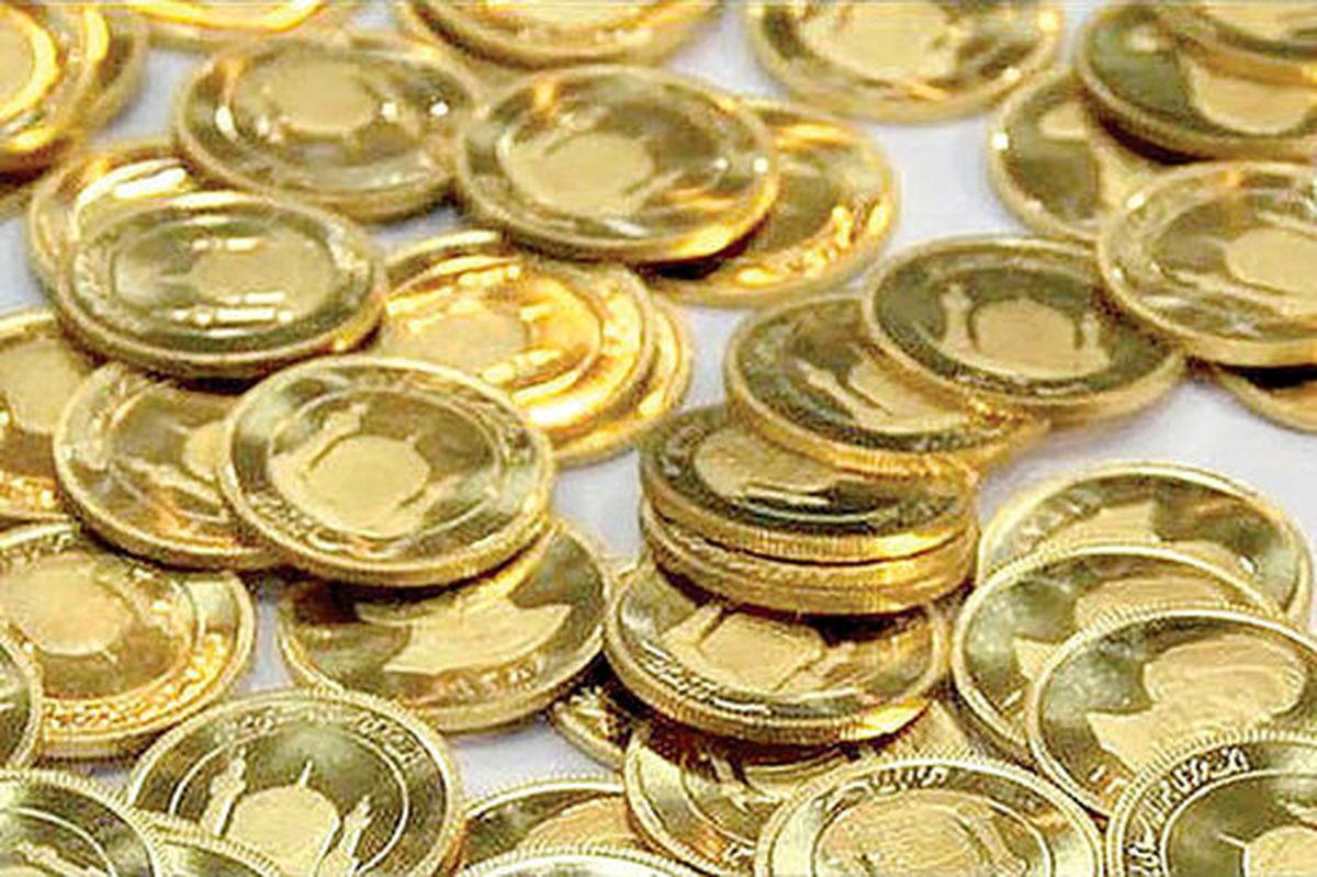 سکه ۹ میلیونی شد