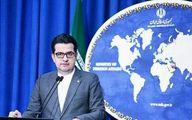 واکنش ایران به اقدام اخیر شورای همکاری خلیج فارس