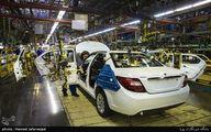 نشست ویژه فراکسیون مستقلان درباره قیمت خودرو