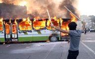 عملیات کمیته X برای کشاندن مردم به خشونت خیابانی