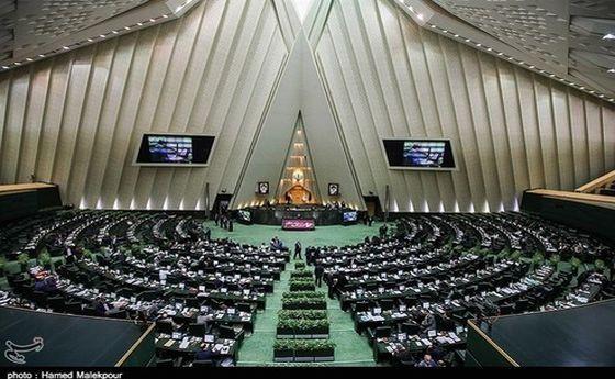 اخبار مجلس/ زمان دقیق ثبتنام از کاندیداهای انتخابات مجلس