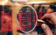 تشریح نشست بورسی کمیسیون اقتصادی با حضور قالیباف
