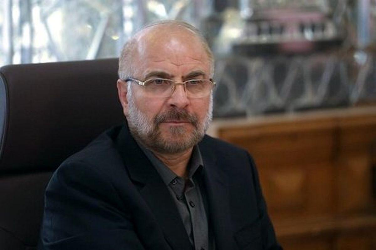 رئیس مجلس درگذشت «سرحدیزاده» را تسلیت گفت