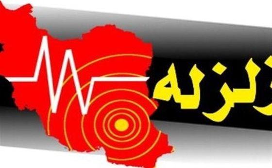 زمینلرزه ۴.۱ ریشتری در خانوک کرمان